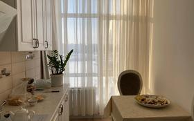 2-комнатная квартира, 62 м², 2/7 этаж, Кайыма Мухамедханова 21 — Әйтеке би за 25.1 млн 〒 в Нур-Султане (Астана), Есиль р-н
