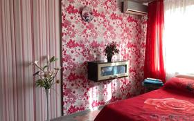 1-комнатная квартира, 33 м², 6/9 этаж посуточно, проспект Нурсултана Назарбаева 42 за 6 000 〒 в Павлодаре