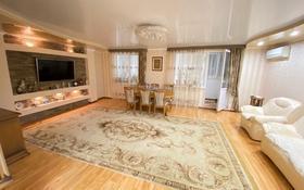3-комнатная квартира, 107 м², 5/5 этаж, Сатпаева 27/2 за 34 млн 〒 в Усть-Каменогорске