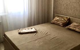 2-комнатная квартира, 52 м², 3/5 этаж посуточно, мкр Орбита-1, Навои 19 — Аль-фараби за 8 500 〒 в Алматы, Бостандыкский р-н