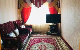 3-комнатная квартира, 69.5 м², Горка Дружбы 13 за 15 млн 〒 в Темиртау