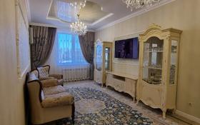4-комнатная квартира, 140 м², 8/9 этаж, Керей и Жанибек хандар 6 за 58.9 млн 〒 в Нур-Султане (Астане), Есильский р-н