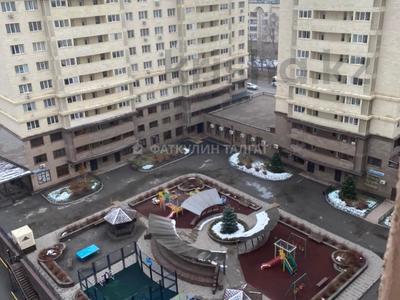 3-комнатная квартира, 125 м², 11/18 этаж, Навои — Торайгырова за 55 млн 〒 в Алматы, Бостандыкский р-н