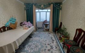 5-комнатная квартира, 88 м², 1/5 этаж, Мкр Карасу 27 за 20 млн 〒 в Таразе