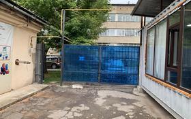 нежилое помещение за 850 000 〒 в Алматы, Бостандыкский р-н