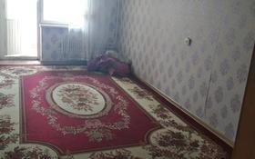 2-комнатная квартира, 56 м², 5/10 этаж помесячно, 27-й мкр 5 — 26 за 70 000 〒 в Актау, 27-й мкр