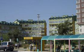 Киоск площадью 6 м², 10-й мкр 10 за 60 000 〒 в Актау, 10-й мкр