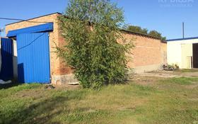 Продаётся производственная база…, Защита — Делегатская за 22 млн 〒 в Усть-Каменогорске