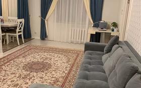 3-комнатная квартира, 75 м², 9/10 этаж, Жургенова 30 — Жургенова за 25 млн 〒 в Нур-Султане (Астана), Алматы р-н