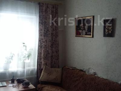 3-комнатный дом, 72 м², 6 сот., Котовского — Батищева-Тарасова за 7.5 млн 〒 в Рудном — фото 5