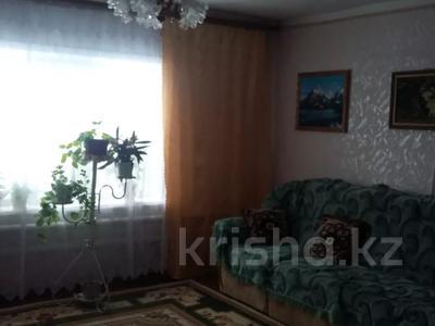 3-комнатный дом, 72 м², 6 сот., Котовского — Батищева-Тарасова за 7.5 млн 〒 в Рудном — фото 8