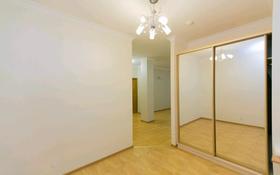 3-комнатная квартира, 150 м², 37/41 этаж посуточно, Достык 5 — Акмешет за 18 000 〒 в Нур-Султане (Астана), Есиль р-н