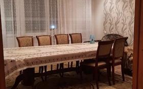 5-комнатная квартира, 99.1 м², 4/6 этаж, Аманжолова 8 — Сатпаева за 21 млн 〒 в Жезказгане