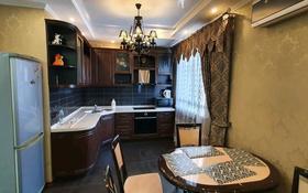 3-комнатная квартира, 100 м², 3/4 этаж помесячно, Сакена Сейфуллина 14/4 за 180 000 〒 в Нур-Султане (Астана), Сарыарка р-н