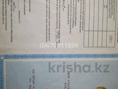 Участок 10 соток, Жумабаева за 4.5 млн 〒 в Ильинке