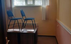 Офис площадью 110 м², Шугыла 44,9а — Яссауи за 180 000 〒 в