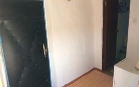 3-комнатный дом, 70 м², 8 сот., Железнодорожная 136 — Абая за 20 млн 〒 в Аксае