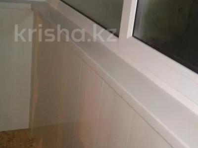 3-комнатная квартира, 46.6 м², 5/5 этаж, 18 мкр 9 за 7.7 млн 〒 в Караганде, Октябрьский р-н — фото 16