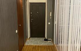 1-комнатная квартира, 39 м², 1/4 этаж, проспект строителей 21 за 6.7 млн 〒 в Темиртау