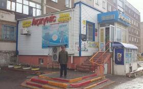 Магазин площадью 121 м², Уалиханова 158 за 2 000 〒 в Кокшетау