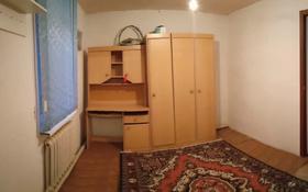 3-комнатный дом помесячно, 55 м², Черемуха 20 за 25 000 〒 в Актобе