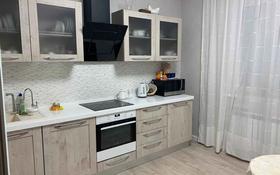 2-комнатная квартира, 75 м², 2/10 этаж, Туран 37/17 за 37 млн 〒 в Нур-Султане (Астана), Есиль р-н