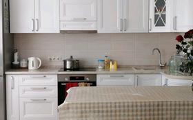 3-комнатная квартира, 62 м², 7/10 этаж, Казахстан 64 за 31 млн 〒 в Усть-Каменогорске
