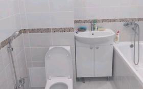 1-комнатная квартира, 34.04 м², 3/7 этаж, Кайыма Мухамедханова 21 — Әйтеке би за 12.5 млн 〒 в Нур-Султане (Астана), Есиль р-н