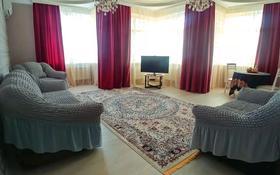 4-комнатная квартира, 200 м², 13/19 этаж посуточно, 7-й мкр, 7А 22 за 30 000 〒 в Актау, 7-й мкр