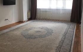 4-комнатная квартира, 137.5 м², 3/10 этаж, проспект Алии Молдагуловой 58/8 за 25 млн 〒 в Актобе, мкр. Батыс-2