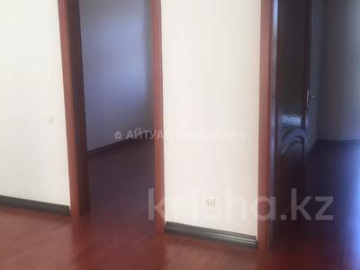 5-комнатная квартира, 250 м², проспект Достык — Оспанова за ~ 173.7 млн 〒 в Алматы, Медеуский р-н — фото 33