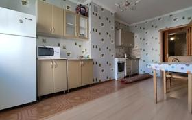 3-комнатная квартира, 99 м², 4 этаж помесячно, Момышулы 9 за 150 000 〒 в Нур-Султане (Астана), Алматы р-н
