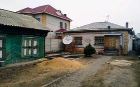 3-комнатный дом, 88 м², Сыбанова 96 за 15 млн 〒 в Семее