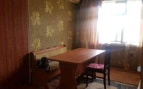 3-комнатная квартира, 52 м², 1/2 этаж, улица Бокина 15/9 за 15 млн 〒 в Туркестане