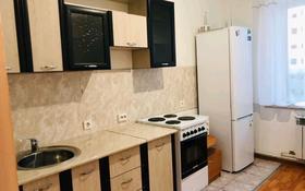 1-комнатная квартира, 44 м², 4/9 этаж помесячно, Толстого 94/2 за 60 000 〒 в Павлодаре