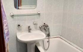 2-комнатная квартира, 33 м², 3/5 этаж посуточно, Микрорайон Русакова 9 за 4 000 〒 в Балхаше