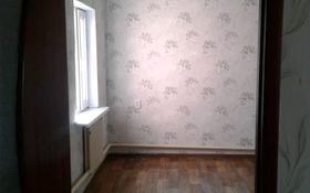 3-комнатный дом, 54.1 м², 6 сот., улица Кожамиярова 71 — Акжар и Кожамиярова за ~ 8.2 млн 〒 в Талдыкоргане