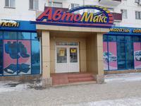Магазин площадью 446 м²