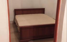 1-комнатный дом помесячно, 36 м², Арыкова 45 — Куратова за 75 000 〒 в Алматы, Медеуский р-н