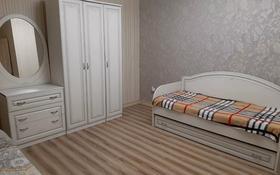 3-комнатная квартира, 70 м², 9/9 этаж поквартально, Панфилова 3/1 за 220 000 〒 в Нур-Султане (Астана), Алматы р-н