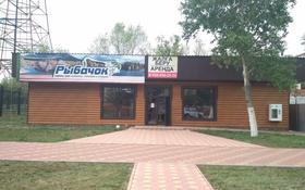 Магазин площадью 245.1 м², 4-й микрорайон 43 за 105 млн 〒 в Лисаковске