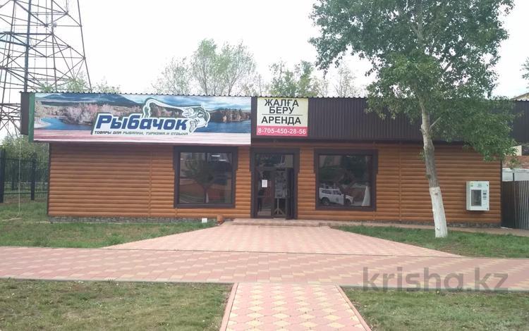 Магазин площадью 245.1 м², 4 43 за 60 млн 〒 в Лисаковске
