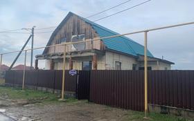 3-комнатный дом, 117 м², 10 сот., 30 лет Целины 7 за 13.5 млн 〒 в Костанае