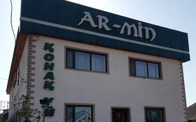 Гостиница за 130 млн 〒 в Таразе