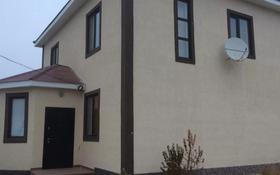 6-комнатный дом, 240 м², 9.8 сот., Мкр. Самал 8 за 46 млн 〒 в Атырау