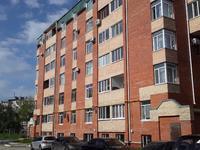 1-комнатная квартира, 45 м², 1/6 этаж, Маяковского — Чкалова за 12.7 млн 〒 в Костанае