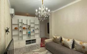 3-комнатная квартира, 87 м², 7/9 этаж, Анатолия Храпатого 19 за 50.5 млн 〒 в Нур-Султане (Астане), Есильский р-н