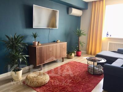 3-комнатная квартира, 120 м², 15/18 этаж помесячно, 17-й мкр, 17 мкр за 300 000 〒 в Актау, 17-й мкр