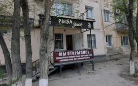 Магазин площадью 45 м², Жилгородок, улица Шамина 4а за 15 млн 〒 в Атырау, Жилгородок