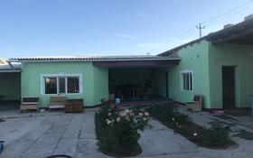 3-комнатный дом помесячно, 60 м², 10 сот., Байдыбек ата 2 за 100 000 〒 в Туркестане
